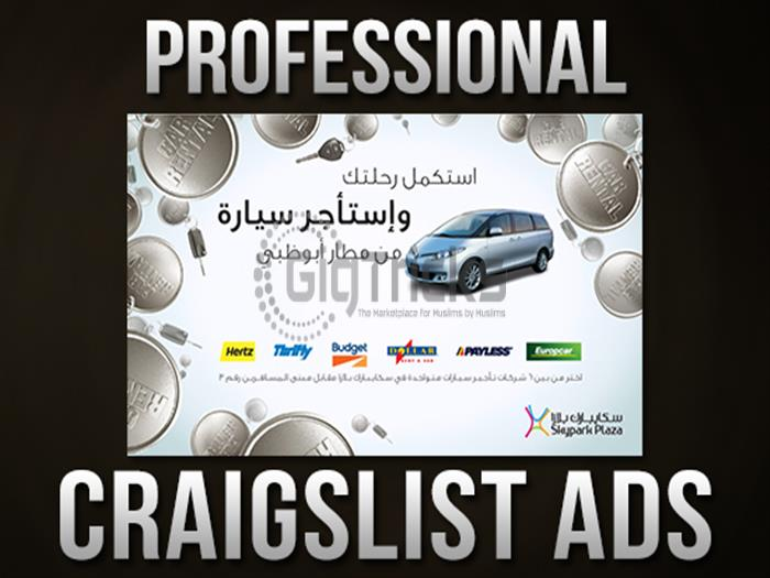 I Will Design Professional Craigslist Ads In 24 Hours